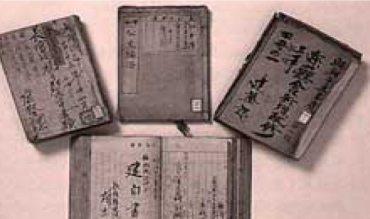 収蔵史資料検索ページへのリンク画像