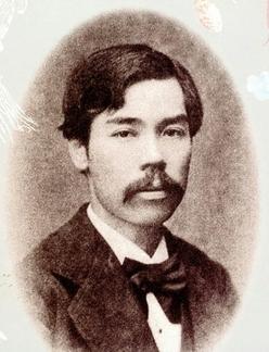 田中芳男の写真