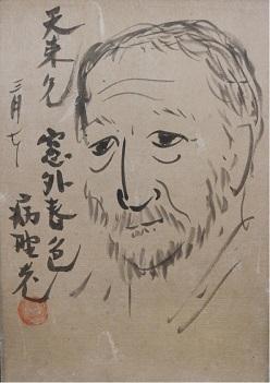 木下尚江の肖像画