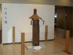 木造六角宝幢(複製)