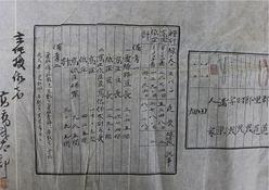 信濃電気株式会社が作成した図面1