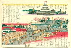 筑摩県博覧会「錦絵」 1873年 (当館蔵)