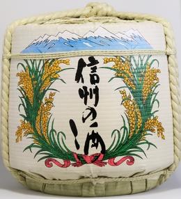 酒樽(長野県酒造組合蔵)