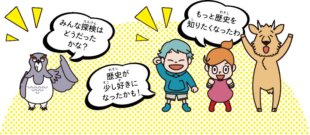 キャラクターの画像
