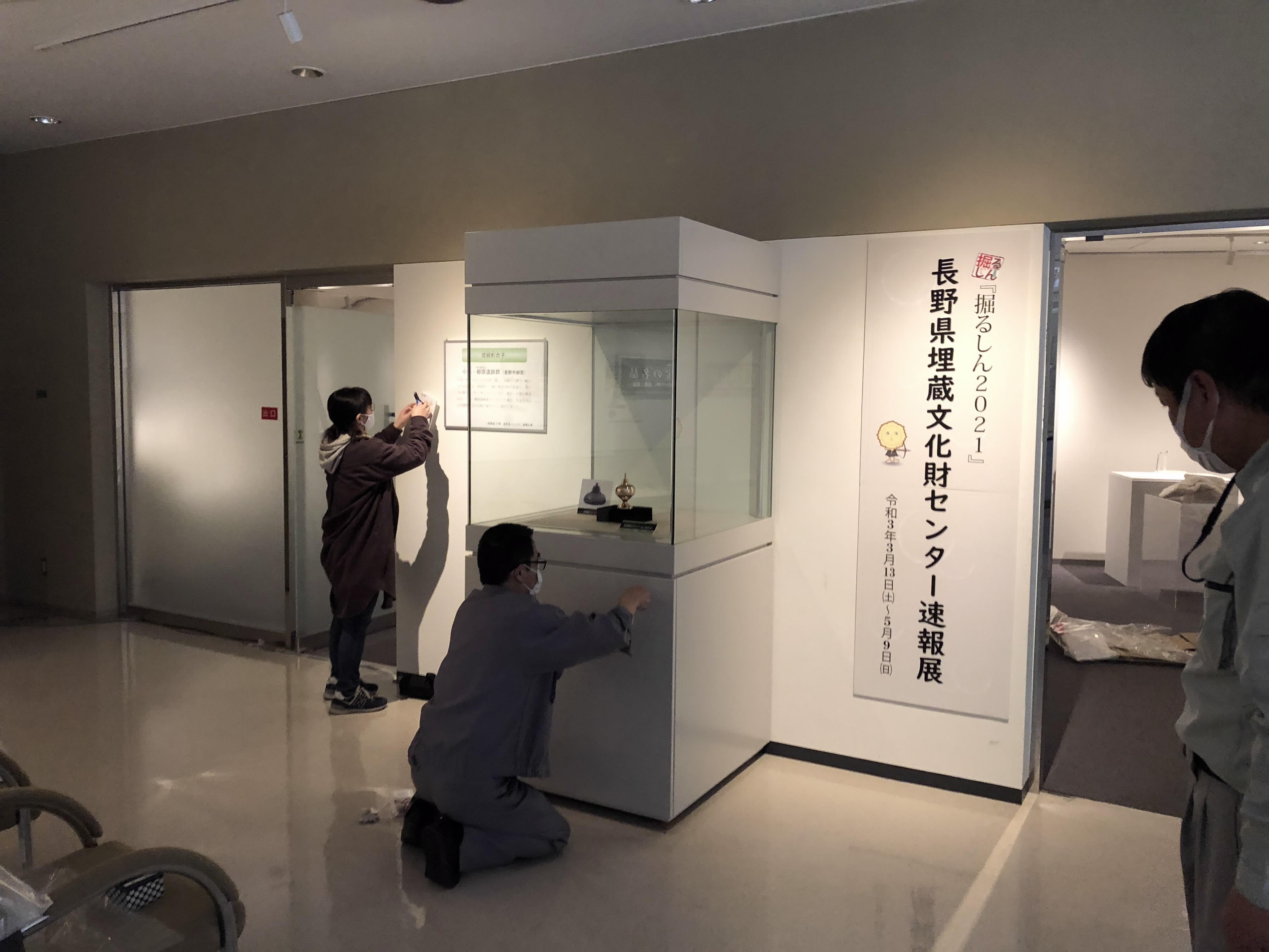 速報 ニュース 県 長野 の 更新情報/長野県