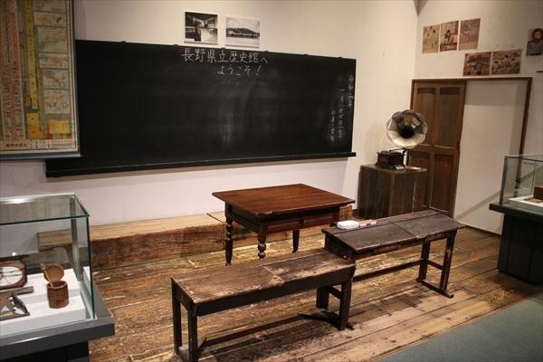 大正の教室の写真