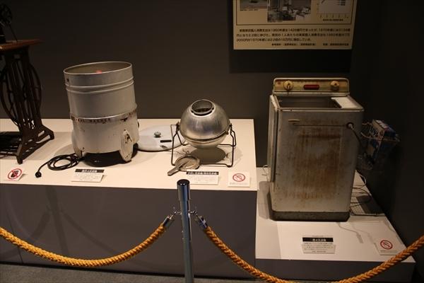 進化する洗濯機の写真
