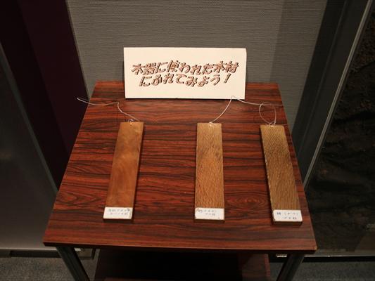 木製品に使われた木の写真