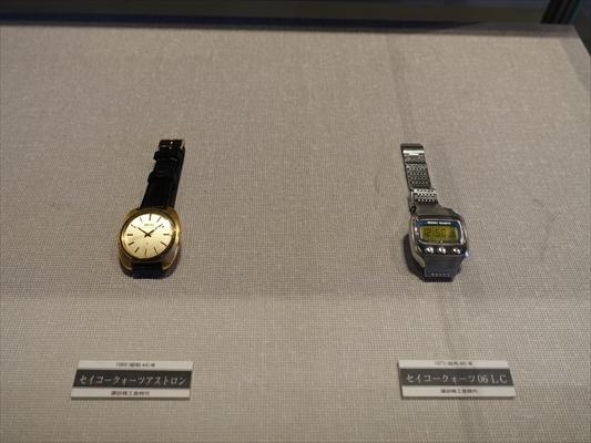 時計(諏訪精工社)の写真
